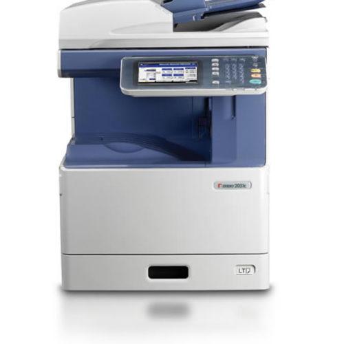 Toshiba eStudio 2051C